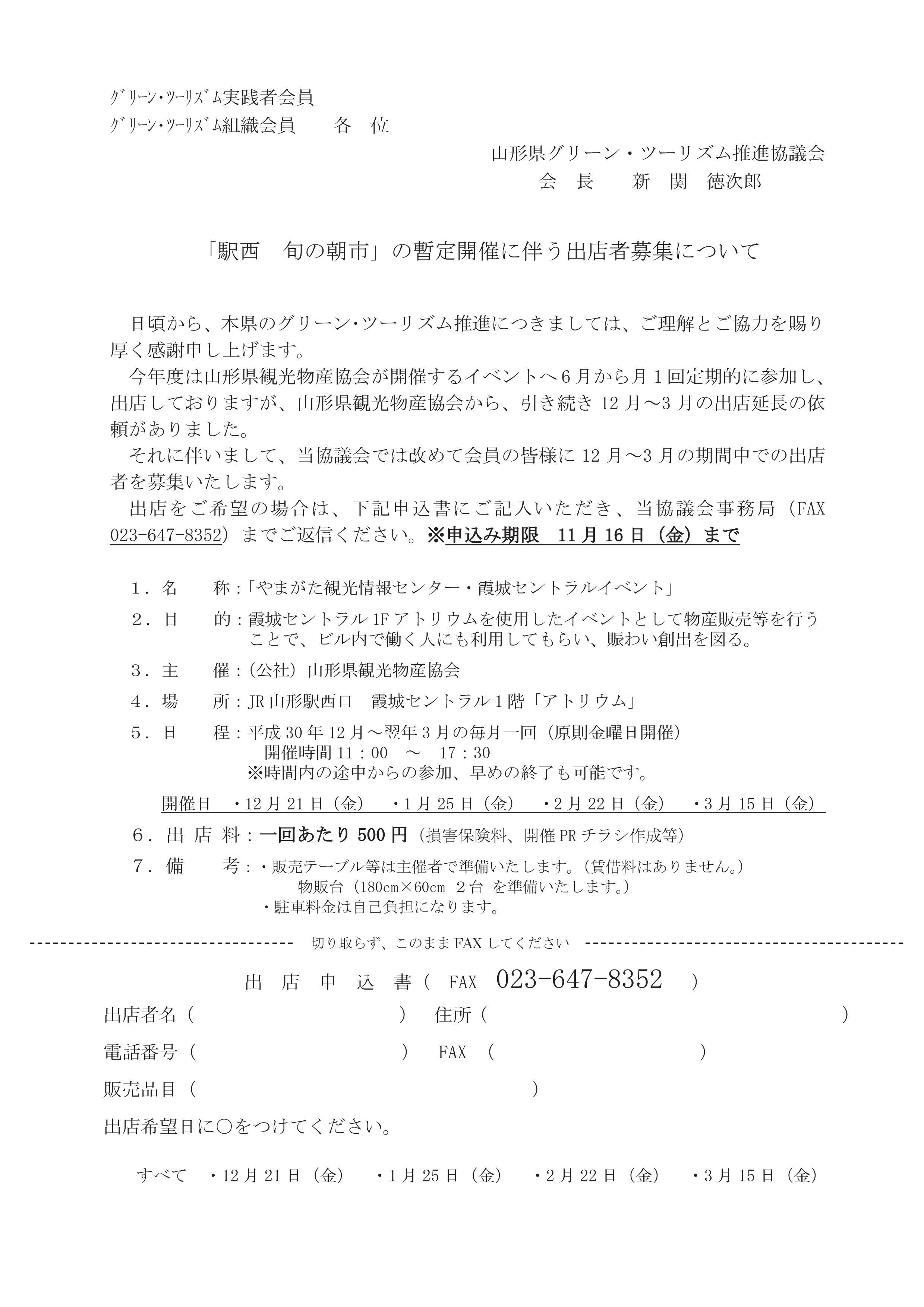 20161016-03.jpg