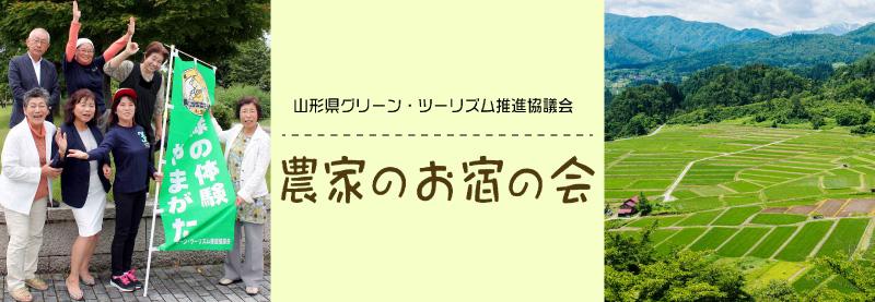 bn-menu01.jpg